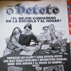 Coleccionismo de Revistas y Periódicos: RECORTE PETETE. Lote 56077740