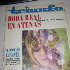 Coleccionismo de Revistas y Periódicos: REVISTA TRIUNFO. ESPECIAL EN COLOR. AÑO XIX. Nº 121. SEPTIEMBRE 1964. BODA REAL EN ATENAS, CHANEL. Lote 56201469