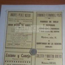 Coleccionismo de Revistas y Periódicos: ANUNCIOS PUBLICITARIOS DE QUINTANA DE LA SERENA ZAFRA CALZADA BADAJOZ -AÑO 1927- (REFA14)**. Lote 56299617
