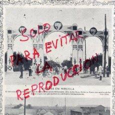 Coleccionismo de Revistas y Periódicos: MARRUECOS 1912 FIESTAS HOJA REVISTA. Lote 56314903