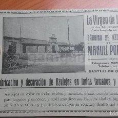 Anuncio de onda castellon fabrica de azulejos comprar - Azulejos onda castellon ...