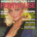 Coleccionismo de Revistas y Periódicos: PENTHOUSE APRIL 1989 MARGO ADAMS VS WADE BOGGS , GERALDO RIVIERA , DAN QUAYLE , KINSLEY AMIS. Lote 85885500
