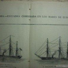 Coleccionismo de Revistas y Periódicos: ORIGINAL DEL AÑO 1872 ESCUADRA INGLESA, COMBINADA EN LOS MARES DE EUROPA. 52 X 37 DOBLE PÁGINA. Lote 56829112