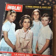 Coleccionismo de Revistas y Periódicos: REVISTAS VARIOS EJEMPLARES / 2. Lote 56843312