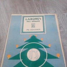 Coleccionismo de Revistas y Periódicos: LABORES DEL HOGAR NUMERO 85 - DICIEMBRE 1933. Lote 56852585