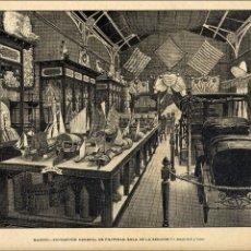 Coleccionismo de Revistas y Periódicos: FILIPINAS 1887 MADRID EXPOSICION HOJA REVISTA. Lote 56858510