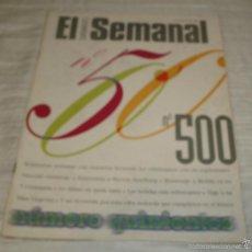 Coleccionismo de Revistas y Periódicos: EL SUPLEMENTO SEMANAL MAYO 1997 NUMERO QUINIENTOS. Lote 56982278
