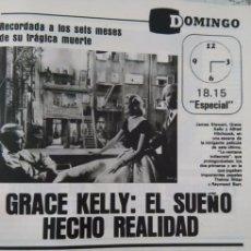 Coleccionismo de Revistas y Periódicos: RECORTE GRACE KELLY JAMES STEWART ALFRED HITCHCOCK CARY GRANT. Lote 57083999