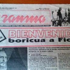 Coleccionismo de Revistas y Periódicos: GRANMA. PERIODICO OFICIAL DEL PARTIDO COMUNISTA DE CUBA. AÑO 31. NUMERO 213.. Lote 57101943