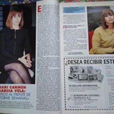 Coleccionismo de Revistas y Periódicos: RECORTE MARI CARMEN GARCIA VELA INFORME SEMANAL . Lote 57105916