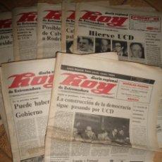Coleccionismo de Revistas y Periódicos: LOTE ANTIGUO PERIODICOS DIARIO HOY - CALVO SOTELO Y UCD. Lote 57182964