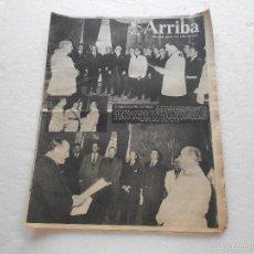 Coleccionismo de Revistas y Periódicos: PERIODICO ARRIBA 7 DE JULIO DE 1955. Lote 57311077