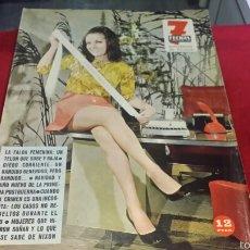 Coleccionismo de Revistas y Periódicos: REVISTA ESPECIAL 7 FECHA SUPLEMENTO DE NAVIDAD DEL AÑO 1968. Lote 57371169