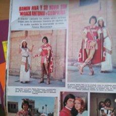 Coleccionismo de Revistas y Periódicos: RECORTE RAMON RIVA PALOMA MANZANEQUE MARCO ANTONIO Y CLEOPATRA. Lote 218968413