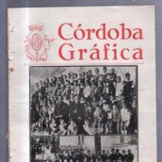 Colecionismo de Revistas e Jornais: REVISTA CORDOBA GRAFICA. Nº V. Nº 77. FIESTA DE NIÑOS. Lote 57507805