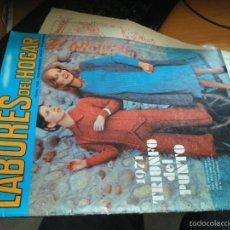 Coleccionismo de Revistas y Periódicos: LABORES DEL HOGAR Nº 150 NOVIEMBRE 1970. Lote 57546234