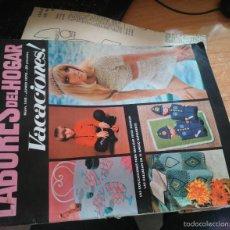 Coleccionismo de Revistas y Periódicos: LABORES DEL HOGAR Nº 145 JUNIO 1970. Lote 57546341