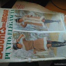 Coleccionismo de Revistas y Periódicos: LABORES DEL HOGAR Nº 137 OCTUBRE 1969. Lote 57546430