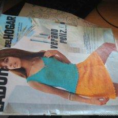 Coleccionismo de Revistas y Periódicos: LABORES DEL HOGAR Nº 146 JULIO 1970. Lote 57546788