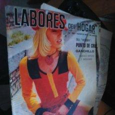 Coleccionismo de Revistas y Periódicos: LABORES DEL HOGAR Nº 159 AGOSTO 1971. Lote 57547097