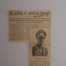 Coleccionismo de Revistas y Periódicos: NOTICIA DE PRENSA ORIGINAL DE 1944. HA MUERTO EL MARISCAL ROMMEL. Lote 57710305