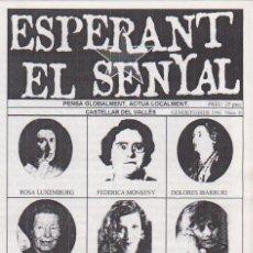 Coleccionismo de Revistas y Periódicos: ESPERANT EL SENYAL - NÚM. B - ENERO/FEBRERO 1996 - DANI COMA - CASTELLAR DEL VALLÈS. Lote 57800989