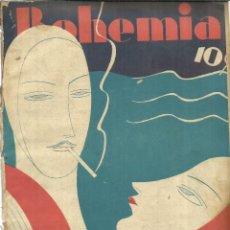 Coleccionismo de Revistas y Periódicos: REVISTA BOHEMIA. Nº 15 . JUNIO DE 1931. LA HABANA. CUBA. EDWINA BOOTH. ADOLFO UTRERA. Lote 57867083