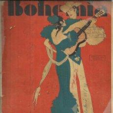 Coleccionismo de Revistas y Periódicos: REVISTA BOHEMIA. Nº 15 . JUNIO DE 1931 . LA HABANA. CUBA. EDWINA BOOTH. ADOLFO UTRERA. Lote 57867112