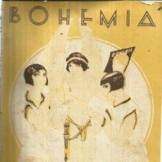 Coleccionismo de Revistas y Periódicos: REVISTA BOHEMIA. Nº 24 . JULIO DE 1927 . LA HABANA. CUBA. SANTIAGO GUTIÉRREZ DE CELIS.. Lote 57867945