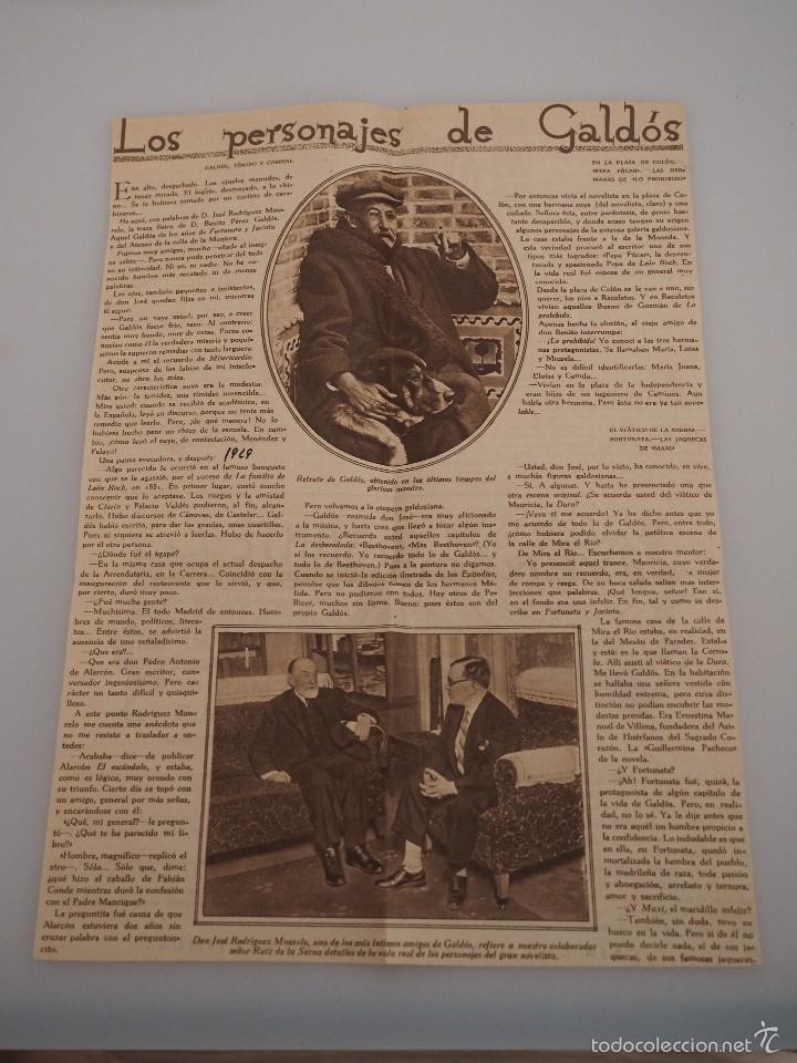 ENTREVISTA REVISTA ORIGINAL 1929 A JOSE RODRIGUEZ MOURELO, LOS PERSONAJES DE GALDÓS (Coleccionismo - Revistas y Periódicos Antiguos (hasta 1.939))