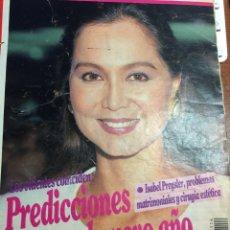 Coleccionismo de Revistas y Periódicos: VERONICA FORQUE, CONCHA VELASCO, ISABEL PREYSLER, ISABEL PANTOJA, LOLA FLORES, ROCÍO JURADO. Lote 57967845