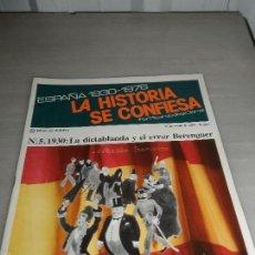 Coleccionismo de Revistas y Periódicos: REVISTA ESPAÑA Nº 5 AÑO 1976 LA DICTABLANDA Y EL ERROR BERENGUER. Lote 58071975