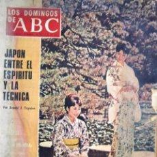 Coleccionismo de Revistas y Periódicos: REVISTA SUPLEMENTO ABC 1968. Lote 58077652