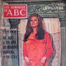 Coleccionismo de Revistas y Periódicos: REVISTA SUPLEMENTO ABC 1968. Lote 58077696