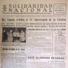 Coleccionismo de Revistas y Periódicos: REVISTA SOLIDARIDAD NACIONAL -- FALANGE 1954. Lote 58077969