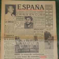 Coleccionismo de Revistas y Periódicos: PERIODICO ESPAÑA, EDITADO EN TANGER, NUM.7178 18 JULIO 1959. Lote 58132277