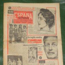 Coleccionismo de Revistas y Periódicos: PERIODICO ESPAÑA SEMANAL, EDITADO EN TANGER, NUM.528 26 JULIO 1959. Lote 58132314