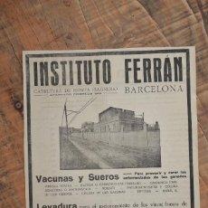 Coleccionismo de Revistas y Periódicos: HOJA PUBLICIDAD DE REVISTA ORIGINAL ANTIGUA. INSTITUTO FERRAN (CARRETERA HORTA, SAGRERA). Lote 58240251