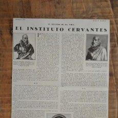 Coleccionismo de Revistas y Periódicos: HOJA REVISTA ORIGINAL AÑOS 10. EL INSTITUTO CERVANTES. Lote 58251070
