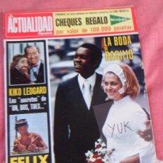 Coleccionismo de Revistas y Periódicos: ACTUALIDAD ESPAÑOLA - SECRETOS DEL UN DOS TRES - FELIX RODRIGUEZ DE LA FUENTE - BASILIO...MARZO 1973. Lote 58322260