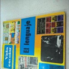 Coleccionismo de Revistas y Periódicos: VIDA ESCOLAR-NUMERO 139-140-MAYO JUNIO-1972-N. Lote 58380225