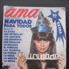 Coleccionismo de Revistas y Periódicos: REVISTA AMA Nº 432. DICIEMBRE 1977. MARY PAZ PONDAL.. Lote 58405658