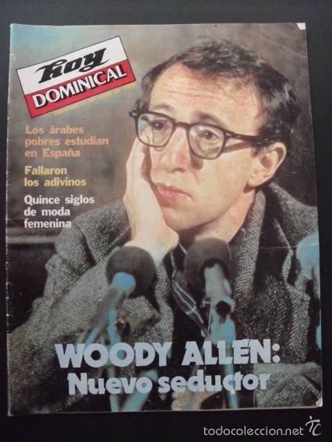 REVISTA HOY DOMINICAL. ENERO 1982. WODY ALLEN. (Coleccionismo - Revistas y Periódicos Modernos (a partir de 1.940) - Otros)