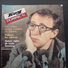 Coleccionismo de Revistas y Periódicos: REVISTA HOY DOMINICAL. ENERO 1982. WODY ALLEN.. Lote 58405989