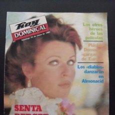 Coleccionismo de Revistas y Periódicos: REVISTA HOY DOMINICAL. ENERO 1982. SENTA BERGER.. Lote 58441727