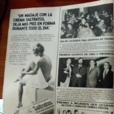 Coleccionismo de Revistas y Periódicos: RECORTE FINA CALDERON HIJA ADOPTIVA DE TOLEDO PREMIOS GAVIOTA DE ORO PRODIECU MUJERES EJECUTIVAS . Lote 58471458