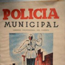 Coleccionismo de Revistas y Periódicos: REVISTA POLICIA MUNICIPAL, Nº 84. MARZO DE 1955. Lote 58580842