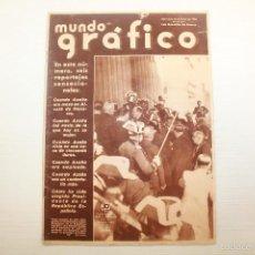 Coleccionismo de Revistas y Periódicos: REVISTA MUNDO GRÁFICO, AZAÑA, 1936. Lote 271378373