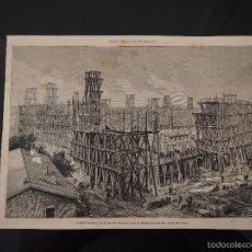 Coleccionismo de Revistas y Periódicos: GRABADO REVISTA ORIGINAL SIGLO XIX. RECONSTRUCCION HOTEL DE VILLE, PARIS. Lote 58748068