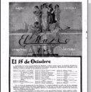 Coleccionismo de Revistas y Periódicos: LIBRO DE LA REVISTA EL MUSEO DE 1924. Lote 58884071